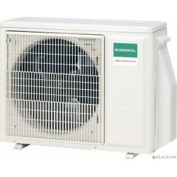 GENERAL AOHG18KBTA3 - Unité extérieure de climatisation 6.8kW