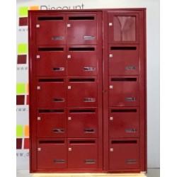 Bloc de 15 boîtes aux lettres LEABOX  intérieur NEUF déclassé