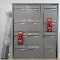 RENZ 3x4 extérieures - Bloc de 12 boîtes aux lettres collectives